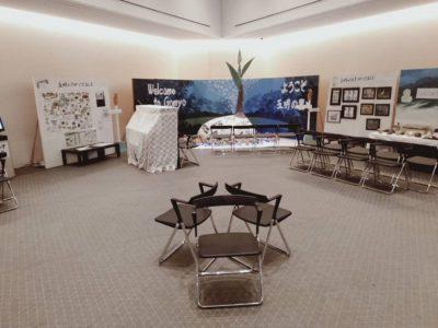 五明の里生活博物館展2019-2020 遂に3回目の展示会を開催しました